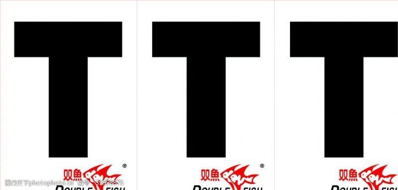 奥运乒乓球比赛标牌图片