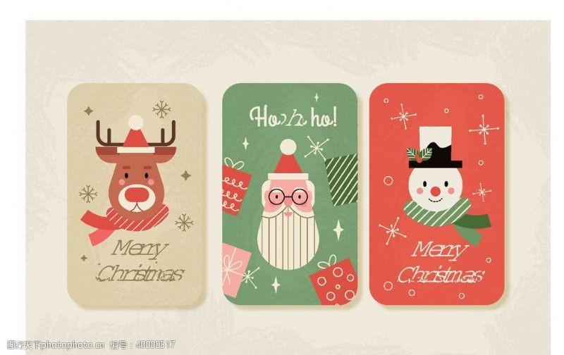 圣诞卡片矢量图图片