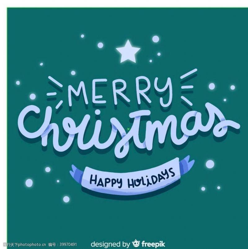 淘宝圣诞圣诞英文图片