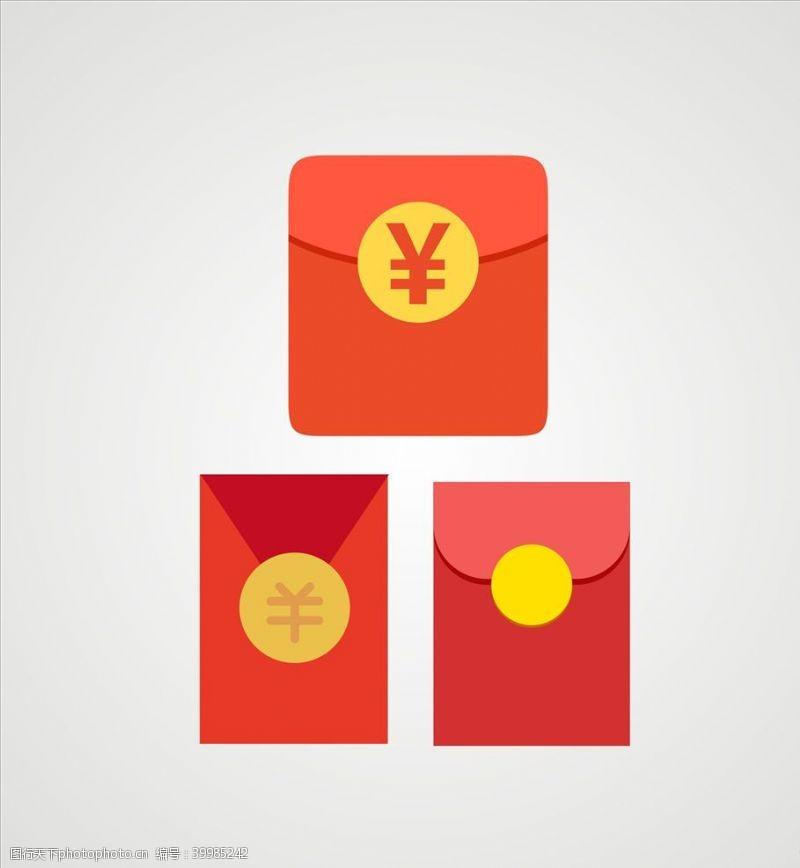 新年矢量红包图片