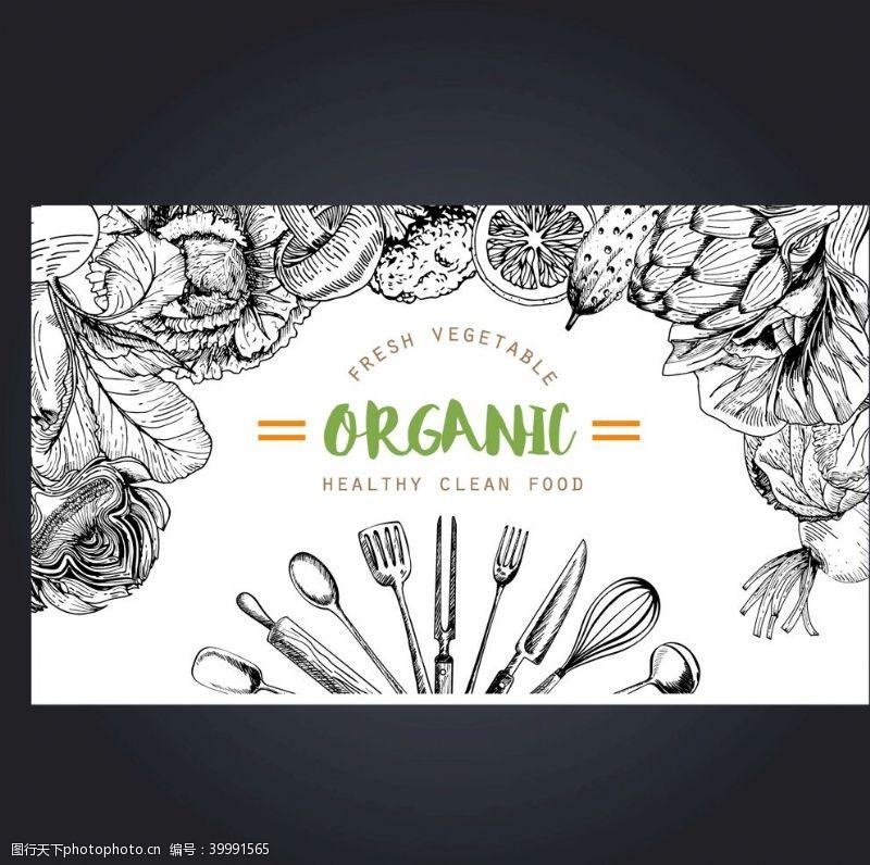 水果区蔬菜水果图片