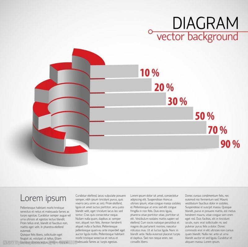 商务模板信息图模板流程图片