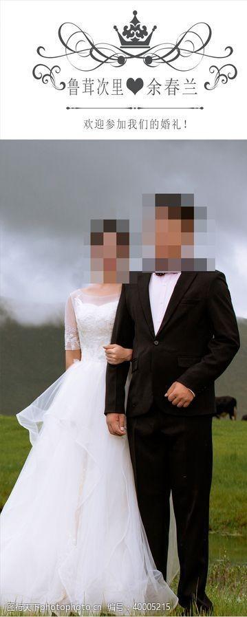 婚纱照模板图片