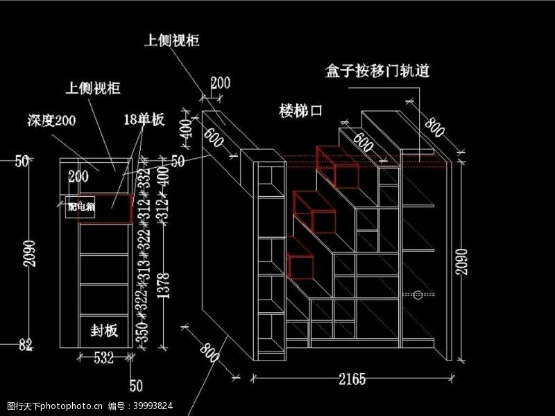 cad素材楼梯柜设计图片