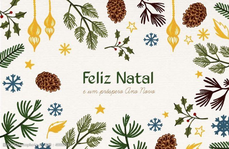 节日海报圣诞节圣诞海报矢量背景图片