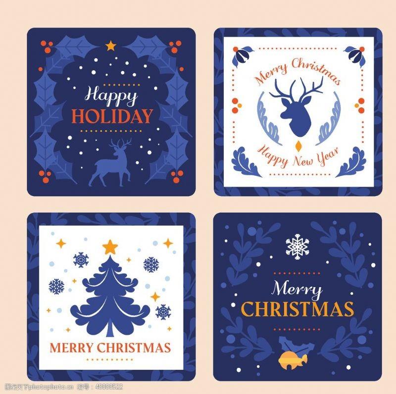 圣诞卡片简约圣诞贺卡图片