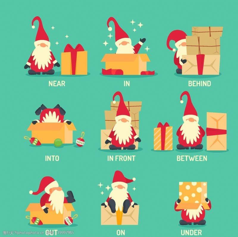 圣诞老人矢量插画图片