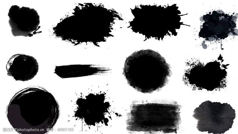 墨水水墨形状图片