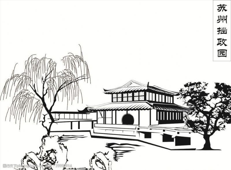 苏式苏州拙政园图片