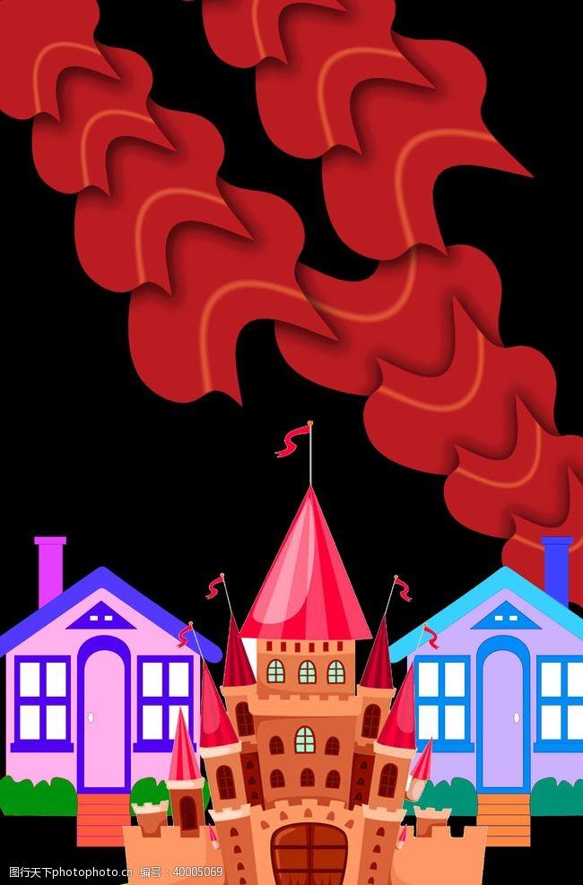 卡通房子元素图片