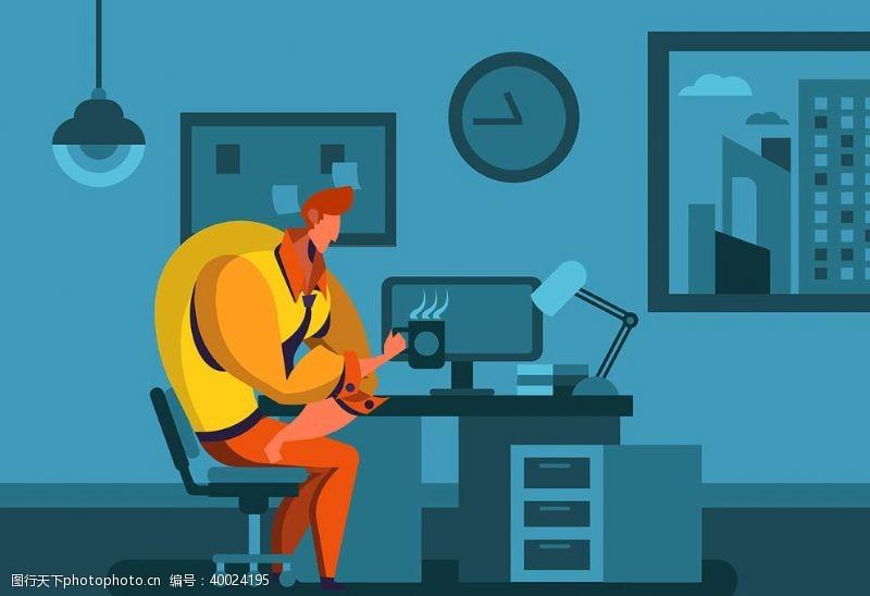 上班族办公室加班打工人扁平插画图片