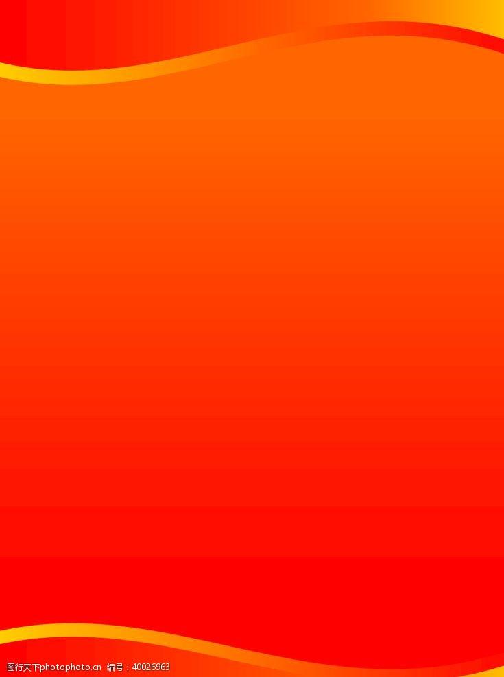 红色名片红色海报名片背景CDR可随便改图片