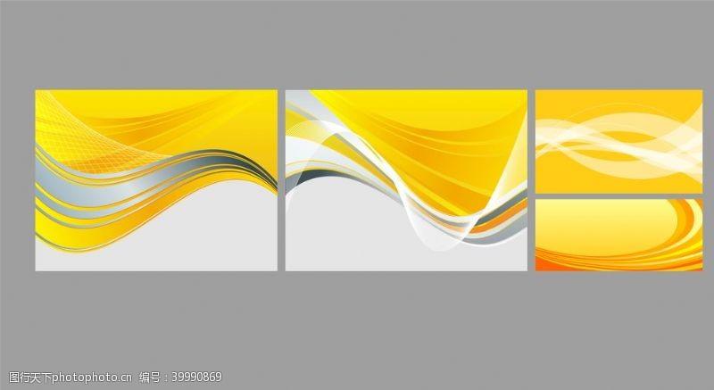 金黄背景金黄色背景渐变图片