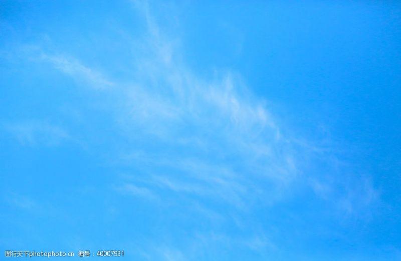 摄影图库蓝天白云图片