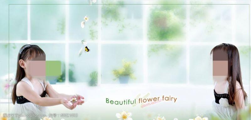 婚纱摄影模板美丽天使周岁纪念册PSD模板图片