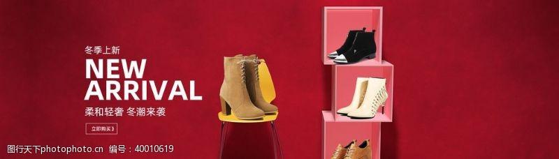 运动鞋女鞋淘宝海报图片