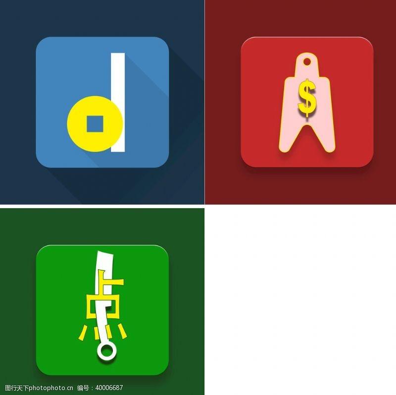 软件图标UI图标图片