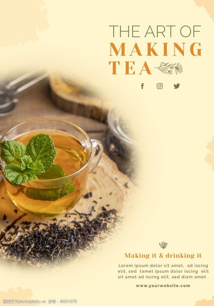 春茶上市茶水图片