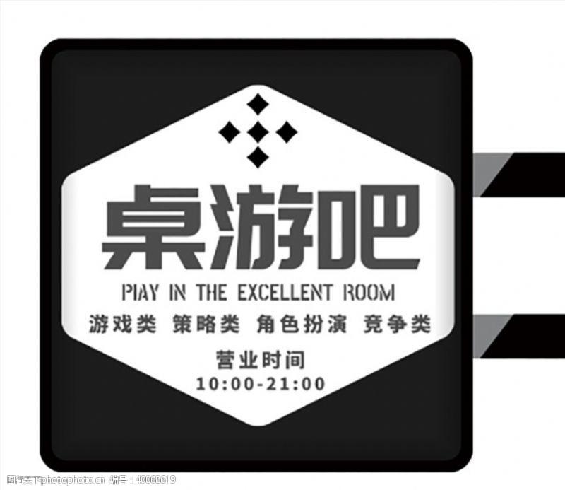 茶餐厅电竞社团简洁大气侧招灯箱图片