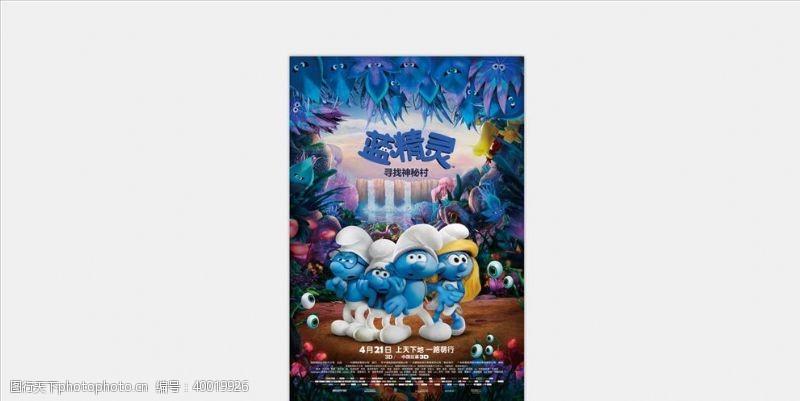 电影海报设计图片