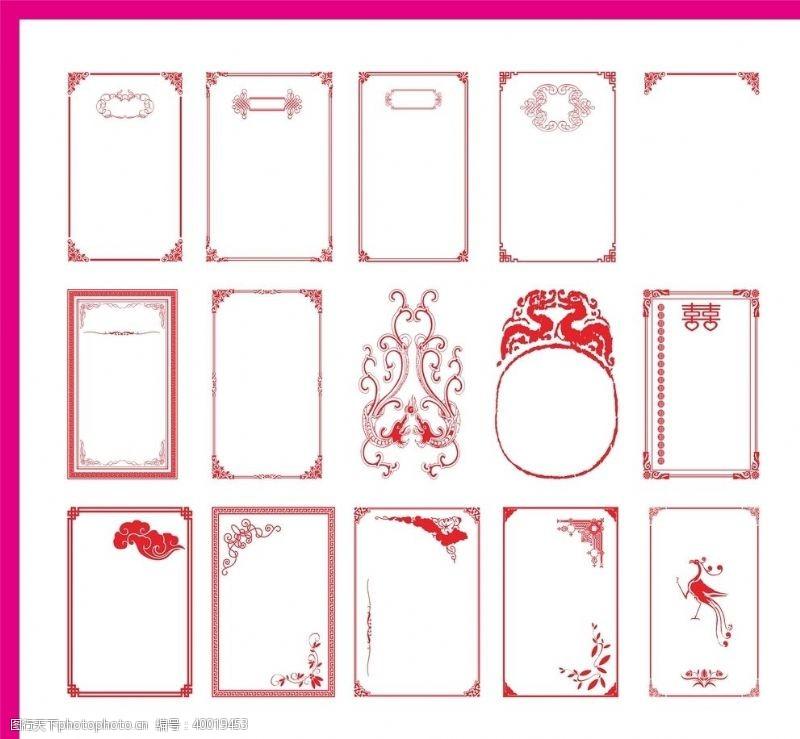 红色花纹复古经典边框图片