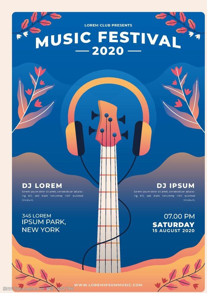 流行音乐复古音乐海报图片