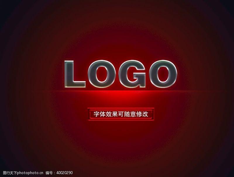 cis金属字体样式图片