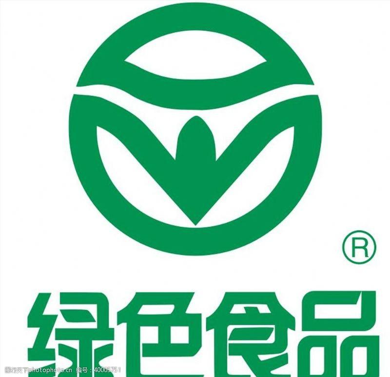 软件图标绿色食品标志图片