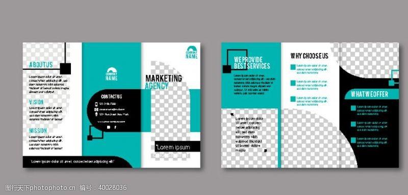 广告折页三折页模板图片