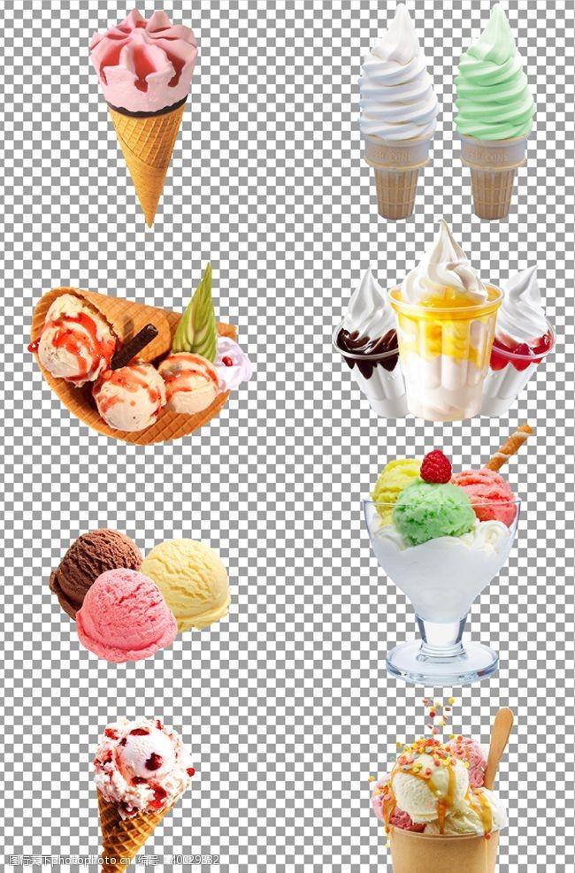 圣代甜筒图片