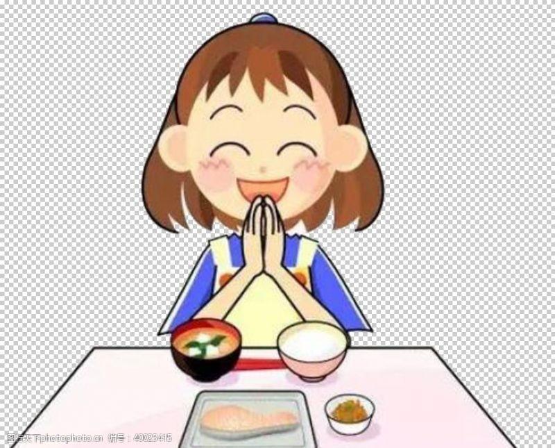 透明元素文明就餐小姑娘图片