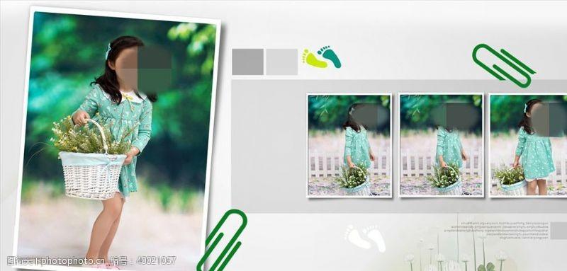 婚纱摄影模板幸福小碎花周岁纪念册PSD模板图片