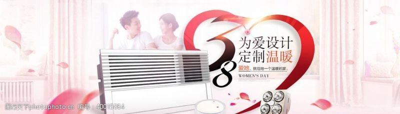 38妇女节女神节女王海报图片