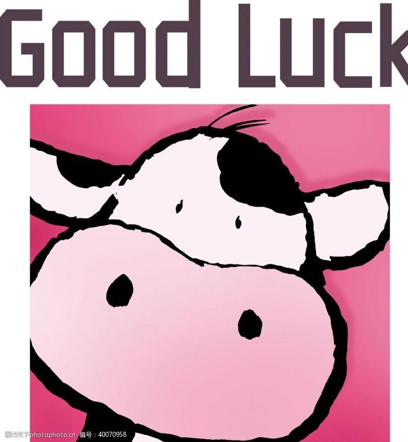 卡通奶牛粉红奶牛图片