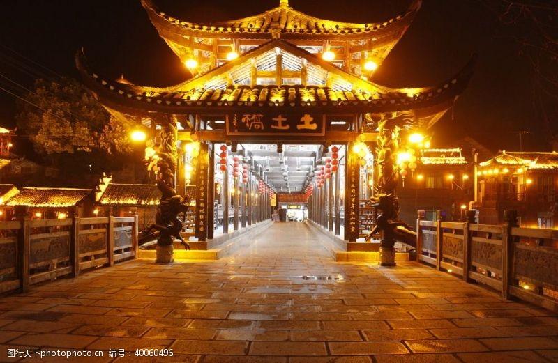 芙蓉镇廊桥夜景图片