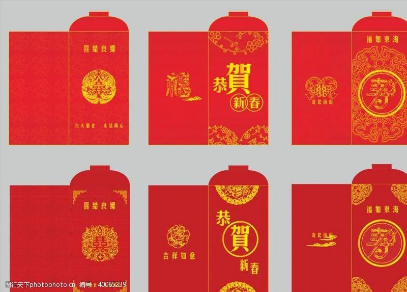 婚庆素材红包矢量素材图片
