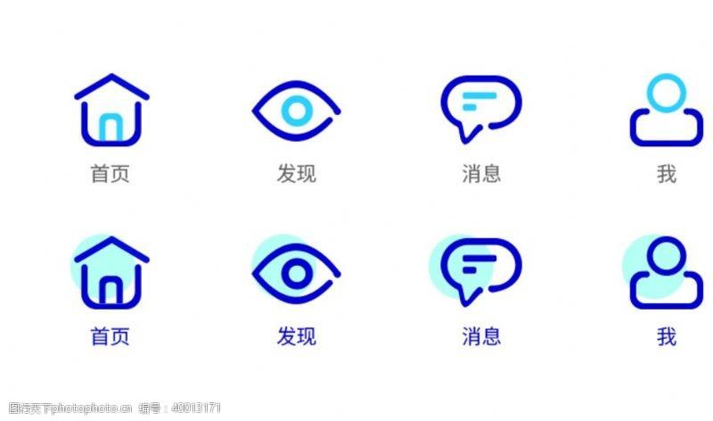 其他图标icon图标图片