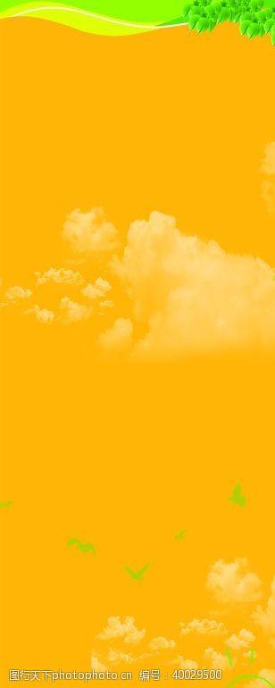 卡通展板金色背景幼儿园图片