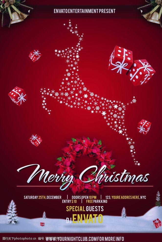 节日海报圣诞节圣诞背景礼物海报图片