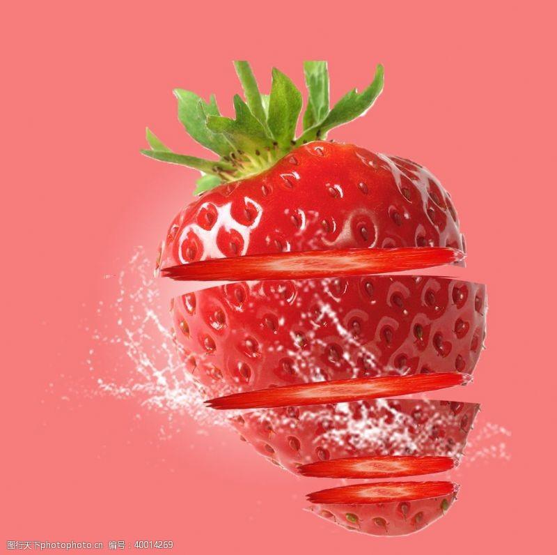 其他psd水果草莓图片