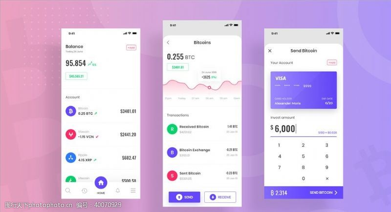 转账xd数字高端货币钱包紫色UI设图片