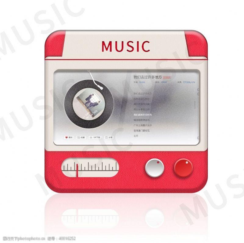 music音乐收音机图片