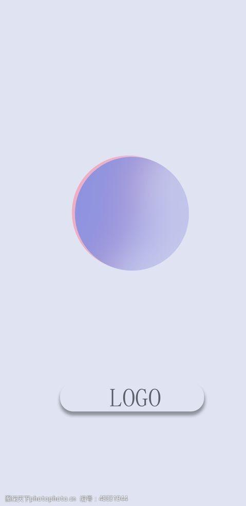 淡紫色背景图片