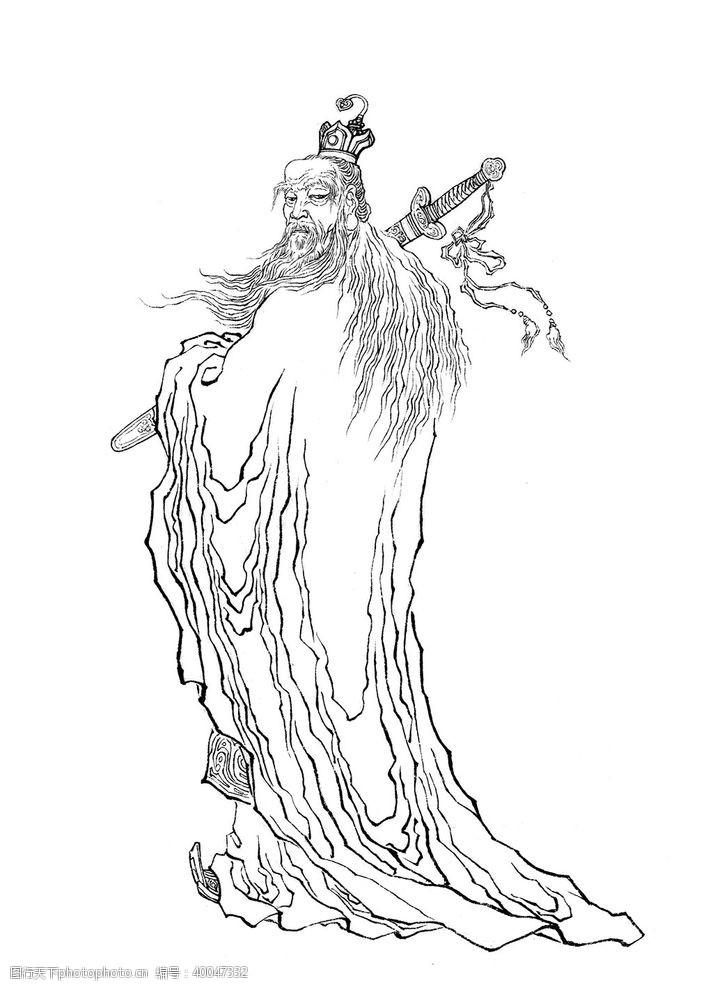 明星偶像封神演义人物姜子牙白描矢量图图片