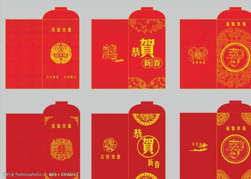 电影海报红包图片