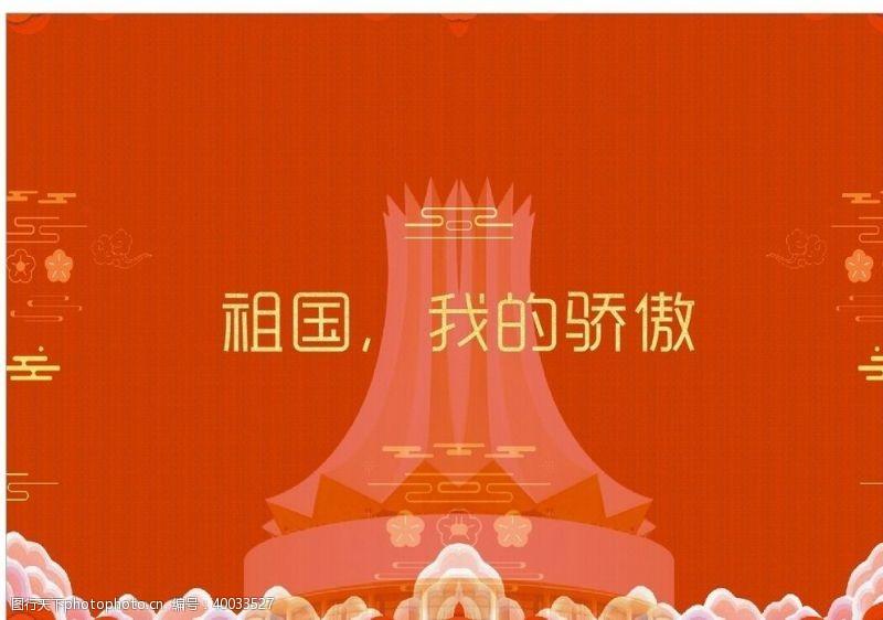 影楼素材红色书本背景图片