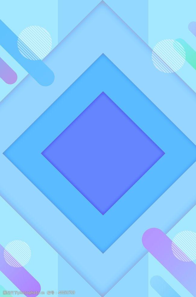 天蓝色蓝色渐变孟菲斯海报背景元素图片