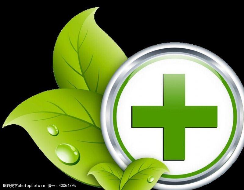 绿色健康医疗图标图片