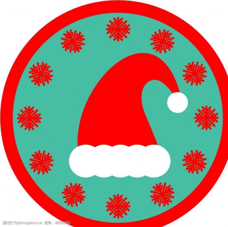 圣诞雪花圣诞节帽子贴纸图片