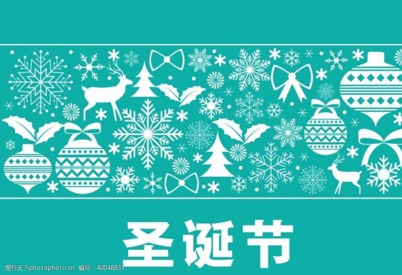 矢量插画圣诞图片